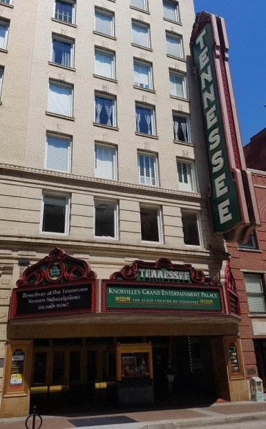 The Knoxville Grand Entertainment Palace